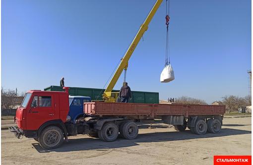 Аренда бортовых длинномеров (шаланд) 13,6 м гп 20 тонн , самосвал авто и гусеничные краны МКГ - Грузовые перевозки в Севастополе