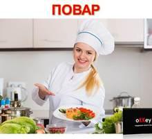 Повар в кафе с проживанием г.Москва - Бары / рестораны / общепит в Севастополе
