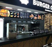Компании «Burger Club» требуется администратор в ресторан быстрого питания ТЦ«Меганом» г.Симферополь - Бары / рестораны / общепит в Крыму