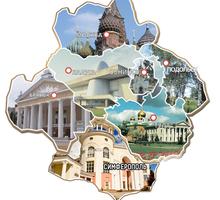 Высшее и среднее образование, повышение квалификации в Симферополе – «Среднерусский университет» - ВУЗы, колледжи, лицеи в Крыму