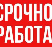 Кладовщик-комплектовщик - Логистика, склад, закупки, ВЭД в Севастополе