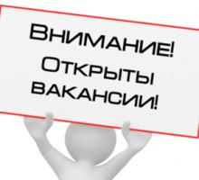 Требуется Уборщица - Сервис и быт / домашний персонал в Симферополе
