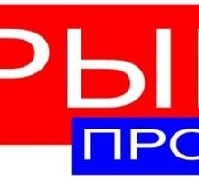 Секретарь-делопроизводитель - Секретариат, делопроизводство, АХО в Крыму