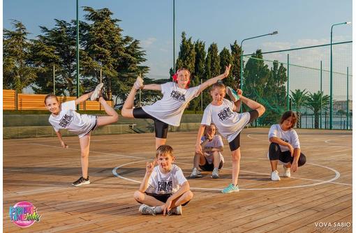 Танцы для детей в Севастополе - шоу-проект PrimeTime Kids: даем максимальный результат! - Танцевальные студии в Севастополе