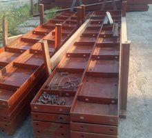 В наличии опалубка 4,5м*0,4м Симферополь - Инструменты, стройтехника в Симферополе