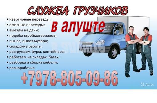 Грузовое такси на газеле термобудка - Грузовые перевозки в Алуште
