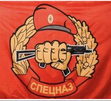 Военная служба по контракту - Государственная служба в Симферополе