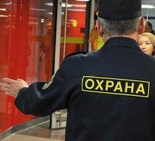 На производство требуется охранник - контролер. - Охрана, безопасность в Крыму