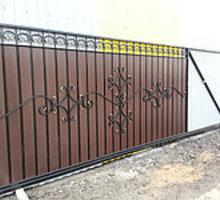 Ворота откатные Белогорск - Заборы, ворота в Белогорске