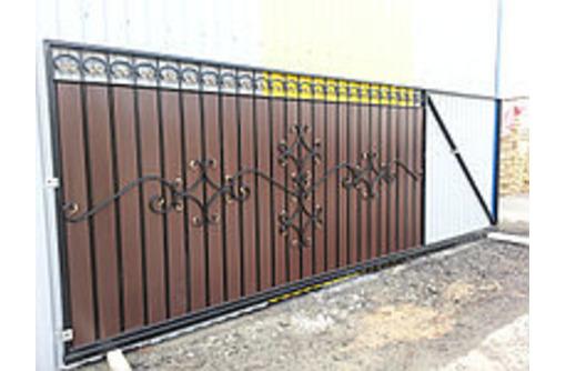 Ворота откатные САКИ - Заборы, ворота в Саках