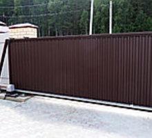 Ворота откатные Судак - Заборы, ворота в Крыму