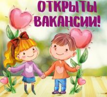 Детский психолог, логопед - Без опыта работы в Симферополе