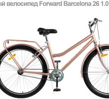 Продается новый велосипед Forward  Barcelona - Другой мототранспорт в Ялте