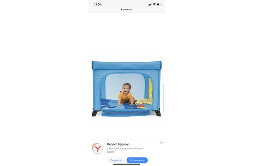 Продам детский манеж фирмы Chicco. - Детская мебель в Севастополе
