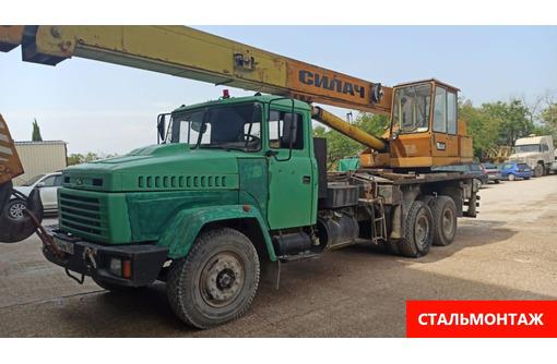 Бортовые длинномеры  13,6 м гп 20 тонн  самосвал авто и гусеничные краны МКГ 25, 40 МКГ - Строительные работы в Севастополе