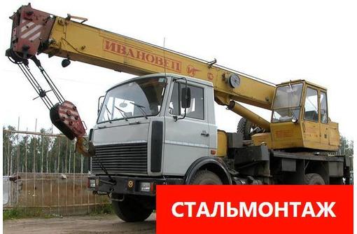 Автокраны бортовые машины 13,6 м гп 20 тонн , трал, самосвал. - Инструменты, стройтехника в Севастополе