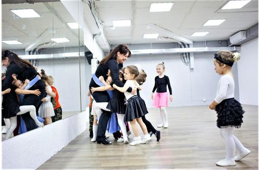 Бальные танцы для детей от 4 лет - Танцевальные студии в Севастополе