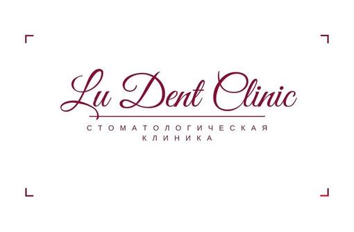 Требуется ассистент врача стоматолога - Медицина, фармацевтика в Севастополе