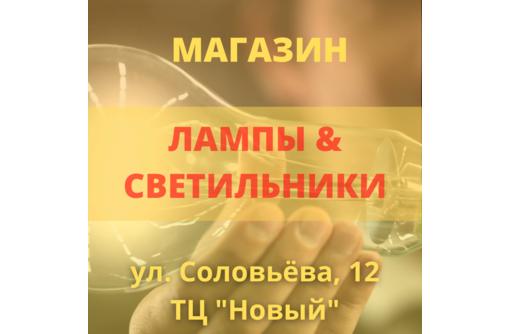 Счётчик однофазный однотарифный активной электроэнергии СЕ101 - Электрика в Севастополе
