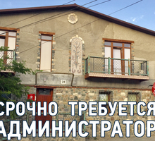 Срочно требуется администратор в мини гостиницу в центре Симферополя! - Гостиничный, туристический бизнес в Симферополе
