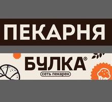 Требуется ПЕКАРЬ - Бары / рестораны / общепит в Севастополе