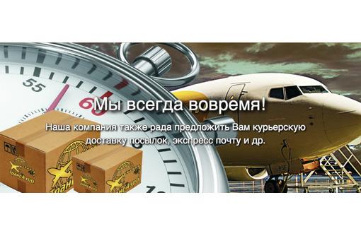 Курьерская служба ТрансАэро в Севастополе - Грузовые перевозки в Севастополе