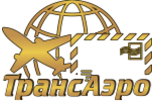 Экспресс доставка документов в Севастополе. Курьерская служба ТрансАэро - Грузовые перевозки в Севастополе