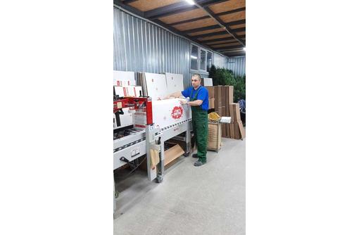 На производство  искусственных елей требуются операторы станков, сборщики изделий, подсобные рабочие - Рабочие специальности, производство в Севастополе