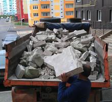 Строительный мусор - Вывоз мусора в Севастополе