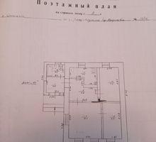 Продажа дома - Дома в Джанкое