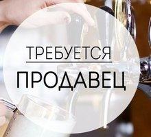 Продавец-кассир - Продавцы, кассиры, персонал магазина в Севастополе