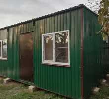 Бытовка модуль 6*4,8 для жилья - Металлические конструкции в Феодосии
