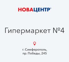 Продавец непродовольственных товаров - Продавцы, кассиры, персонал магазина в Симферополе