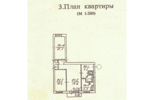 3к Острякова 3/5 эт см видео - Квартиры в Севастополе