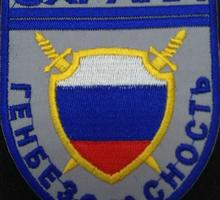 Охранники на вахту - Охрана, безопасность в Симферополе