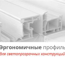 Остекление. Окна от завода: Dexen, Krauss, Novotex, Lider. Снижение цены до 1 ноября. - Окна в Севастополе