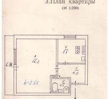 Сдается своя 1-комнатная по проспекту Генерала Острякова, 99 - Аренда квартир в Севастополе