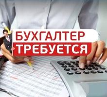 Требуются бухгалтер, зав.складом, менеджер по продажам г.Симферополь. - Бухгалтерия, финансы, аудит в Крыму