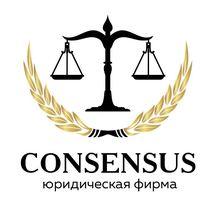УСЛУГИ ЮРИСТА Крым - Юридические услуги в Ялте