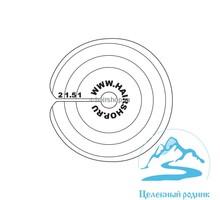 Диск подкладочный - Парикмахерские услуги в Крыму