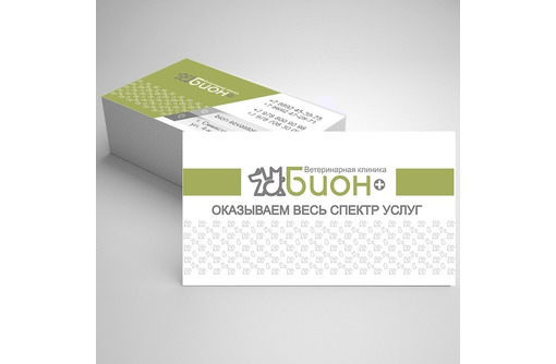 РАЗРАБОТКА - логотип | фирменный стиль | дизайн рекламной полиграфии - Реклама, дизайн, web, seo в Севастополе