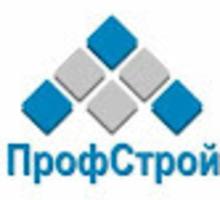 Требуется бухгалтер - Бухгалтерия, финансы, аудит в Крыму