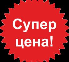 ПАКЕТ ОБУЧАЮЩИХ КУРСОВ для руководителей и ответственных лиц - Курсы учебные в Севастополе