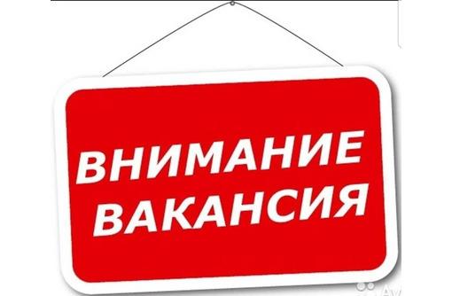 Девушка  в интернет-магазин - Работа на дому в Белогорске