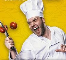 Повар заготовщик - Бары / рестораны / общепит в Севастополе