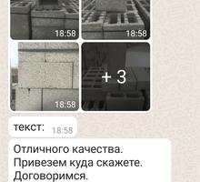 Керамзито бетонные блоки - Кирпичи, камни, блоки в Феодосии