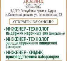 Инженер-технолог выдержки марочных вин (виноделие) - Сельское хозяйство, агробизнес в Симферополе