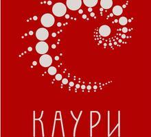 Массаж в Севастополе – студия «Каури»: все виды массажа руками опытных специалистов! - Массаж в Севастополе