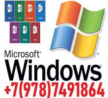 Профессиональная установка, настройка программ. Windows. Ремонт. Выезд на дом. - Компьютерные услуги в Севастополе