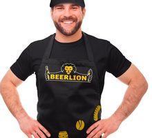 Торговой сети Beerlion требуется продавец - Продавцы, кассиры, персонал магазина в Севастополе